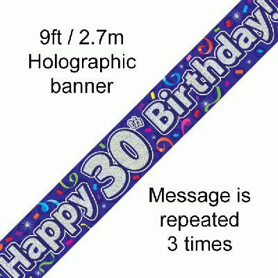 Banner Streamer 30th