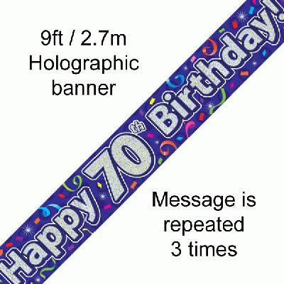 Banner Streamer 70th