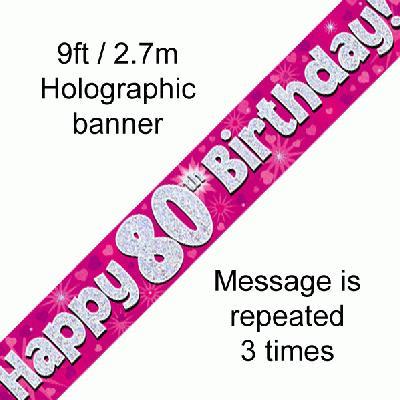 Pink 80th Birthday Banner