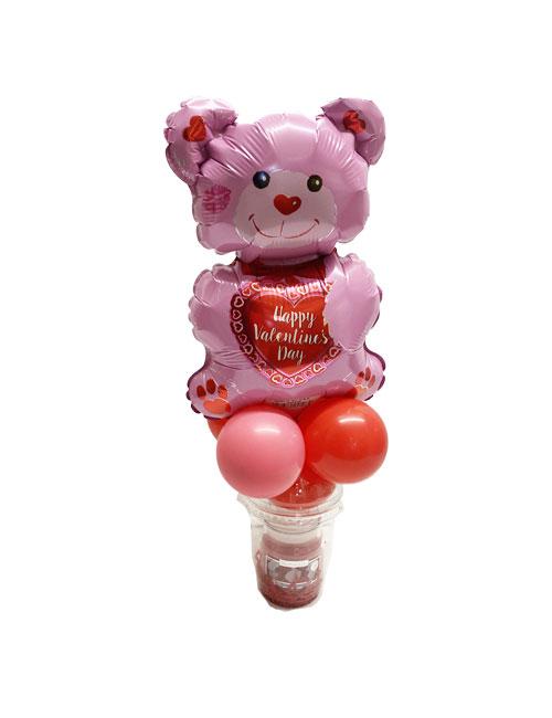 Teddy Bear Sweetie Jar